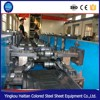 /product-detail/cable-tray-making-machine-cable-tray-manufacturing-machine-cable-tray-roll-making-machine-60380145761.html