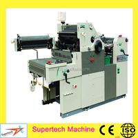 Best Selling! HC47IINP Cheap Offset Printing Machine
