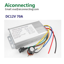 High power current 70A DC12V PWM DC motor speed controller for industrial agricultural