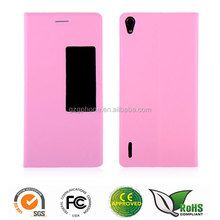 Factory price flip battery case official version for Huawei P7
