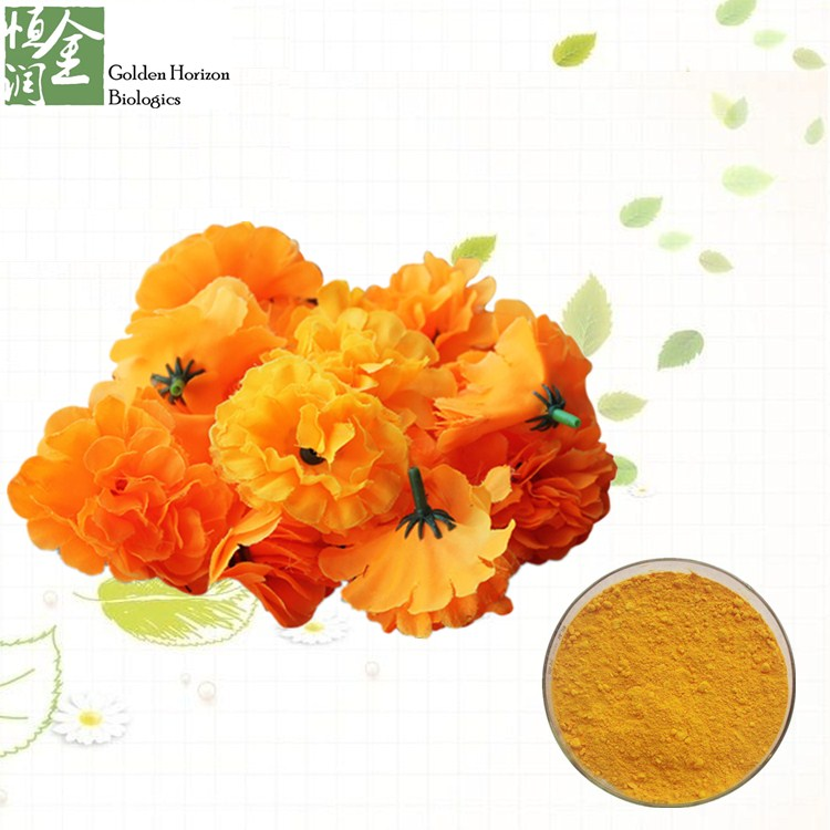 Pure Natural Marigold Extract Lutein And Zeaxanthin