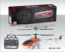 wholesale 2.4g 4ch china model productions rc airplanes with led light