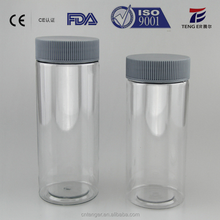 300ml thick plastic jar cookie jar Sealed cans transparent food tin with dried fruit nut medicinal materials