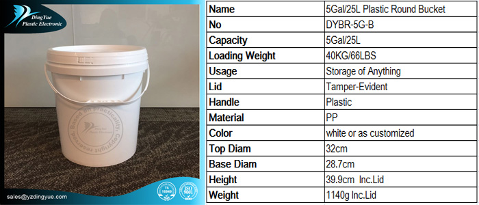 25L round plastic storage tubs or ice bucket plastic with barrel lid