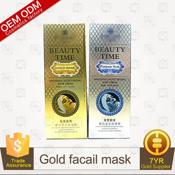 Natural Sciences Gold Peel-off Mask 70g