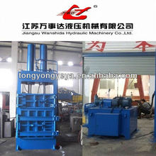 Vertical Paper Compactor / Film Baler Machine