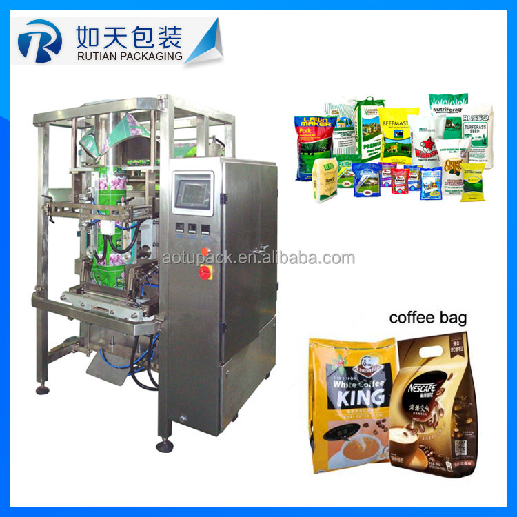 10 years warranty Fully automatic bagging and packaging filling machine for packing powder, granule, flake, lump, pellet