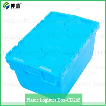 Light-weight Plastic Storage Boxes