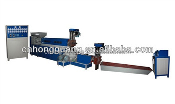 2 Screw Water Cooling Waste Plastic Granulator Machine