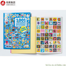 2017 High Quality Fashion Design Custom Paper Sticker Book For Children