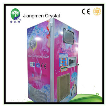 cube dispenser machine