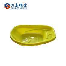 China Goods Wholesale Bathtub Injection Mould Custom Injection Plastic Bathtub Washtub Mould