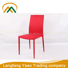Wholesale Cheap Used Fabric Complete Chair KP-DC022