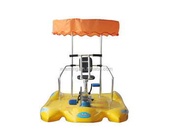 hot sale XUEMING single seat pedal boat