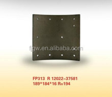 brake lining adhesive made in China with factory price