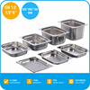 "New Product Square Stainless Steel Containers - Stainless Steel, 1/2*6"", 325*265*150 MM, TT-812-6"