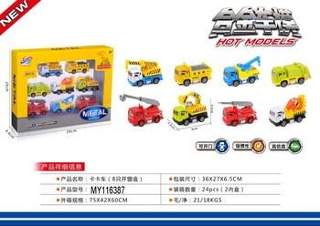 metal pull back construction car die cast Fire Fighting Truck,Excavator,Tow Truck 8 models mixed one box