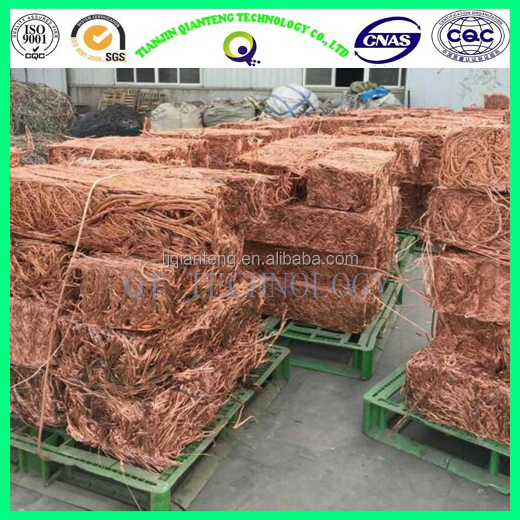 2016 high quality copper wire scrap with low price scrap copper
