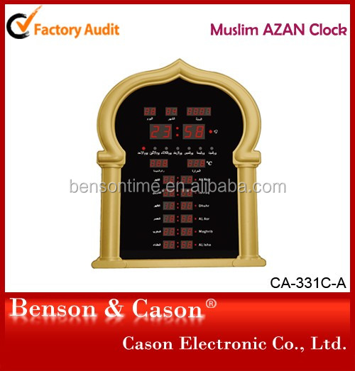 Casontimer Digital Muslim Prayer Time LED Wall Clocks