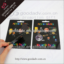 2012 hot sale cheap kids magnet puzzle for promotional gifts