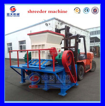 Multi Function Electronical Waste Battery Single Shaft Shredder