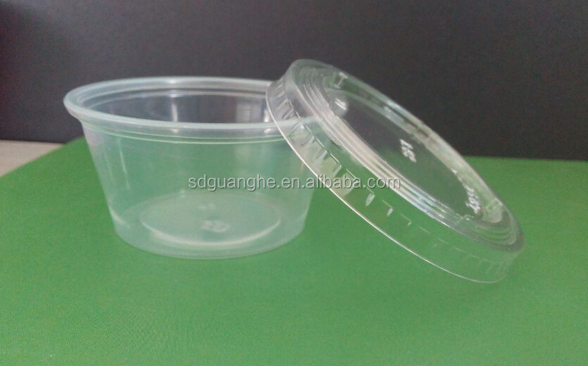 New design!! 2oz clear plastic portion cup, disposable plastic souffle cup,disposable PET transparent trial drinking cup