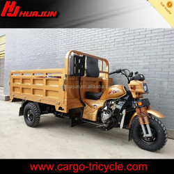 Fuel 3 wheel China motor tricycle gasoline motorcycle for sale