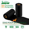 PLA material biodegradable dog waste bag in yard poop removal