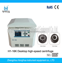H1-16K Centrifugal sedimentation machine with low speed