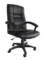 Xinrenjie Office Chair Leather RJ-8117