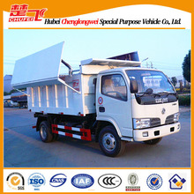 Dongfeng FRK Mini dump seal garbage collecting truck ; hermetical tipper garbage truck
