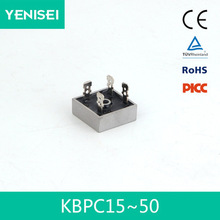 Metal cover Single Phase Square Diode 1 kV, 35 A, Module, 1.2 V, 4 Pins