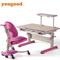 Yoogood Pink Adjustable Study Table For Child