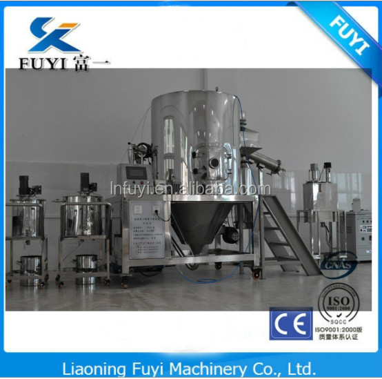 LPG Series Centrifugal Spray Dryer for Liquid Material