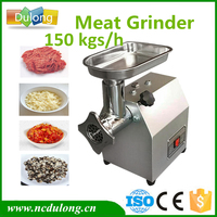 Kitchen supplies meat processing machine mini meat grinder