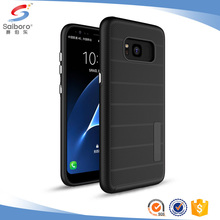 Free sample TPU +PC 2 in 1 case for samsung galaxy phone s8 black phone case for samsung galaxy s4 s8