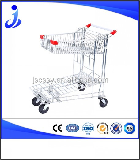 New cargo trolley