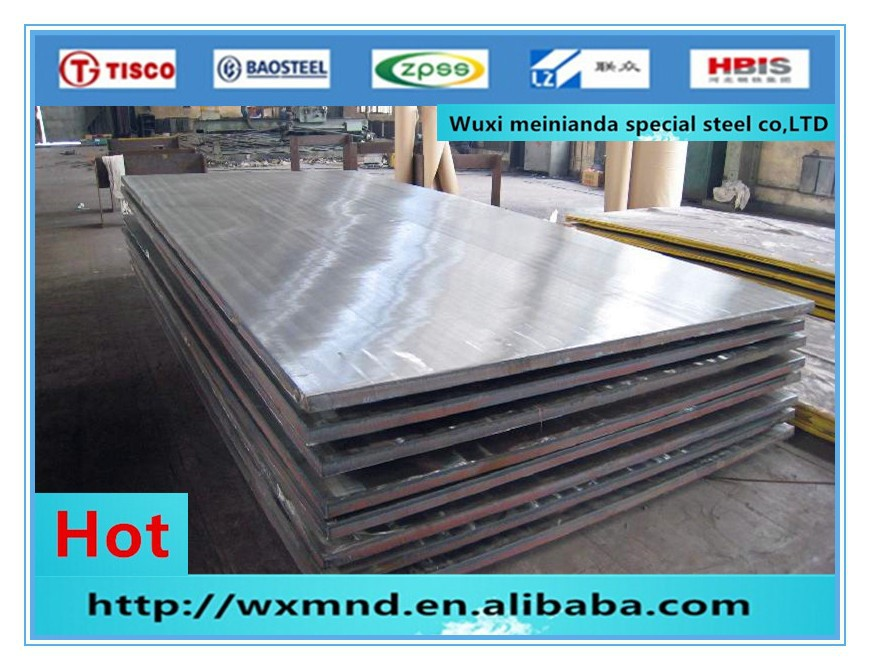 aibaba china 201 stainless steel low price