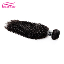 untreated kinky curly indian hair for soft twists, hair extension kinky twist