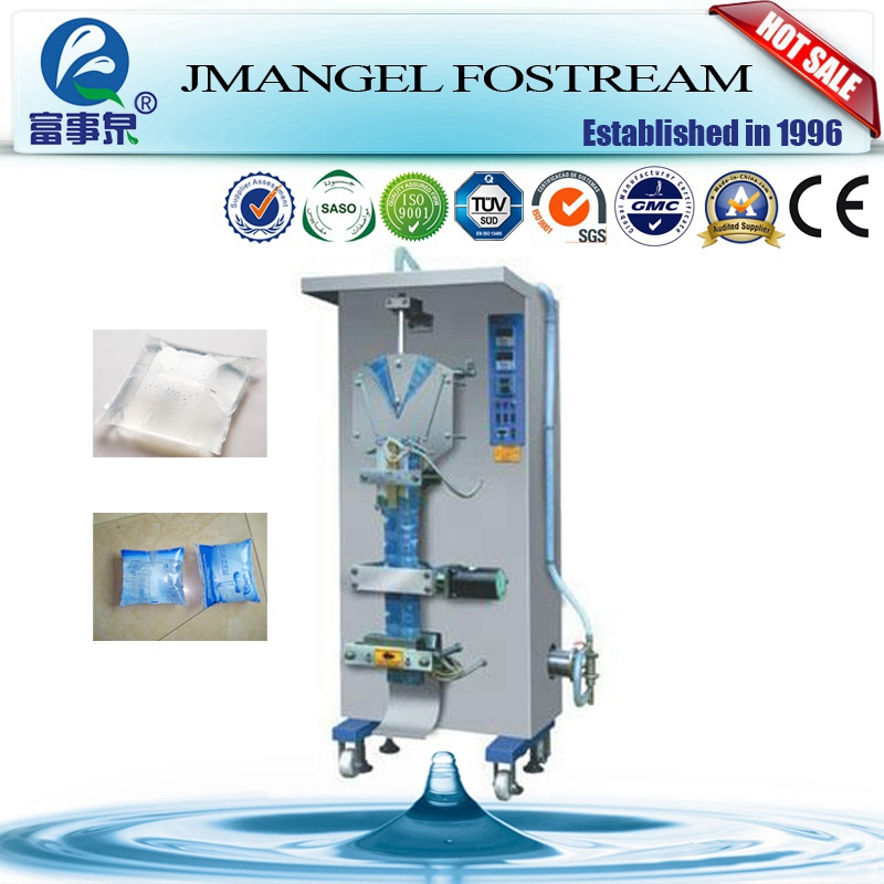 Fast reply automatic soft drink making machine made in china