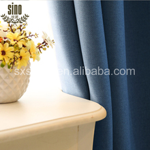 Free Sample Sun Shade Curtain