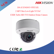 Hikvision 2MP CCTV Camera Varifocal lens2.8-12mm Outdoor hd tvi camera with OSD menu