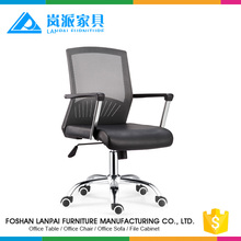 Adjustable Support stylish double mesh pc desk seat operator task chair