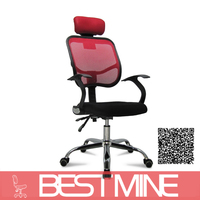 D05# China Whole Sale Recliner office supply