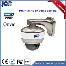 720P outdoor security web service auto rotation ptz camera with speaker and OSD menu