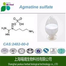 Agmatine sulfate/2482-00-0