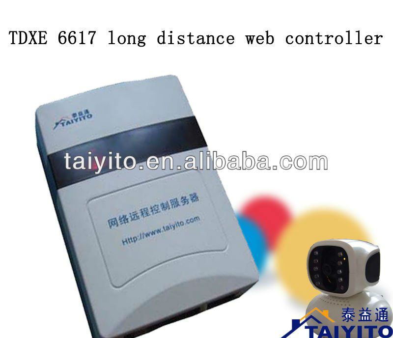 TAIYITO x10 network service controller in smart home/x 10/zigbee home automation