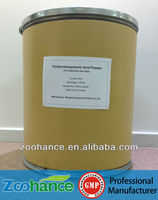 Trichloroisocyanuric Acid Powder/veterinary drug