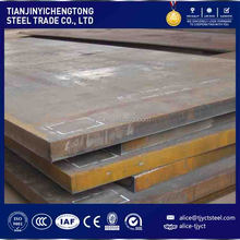 Factory wholesale 4*8 4mm 8mm mild ah36 steel plate for ship building