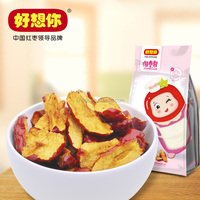 cheap Jujube chinese red dates dry fruits